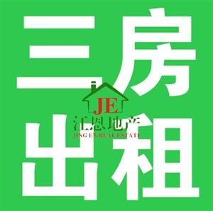 龙泽居电梯房招租2室 2厅 2卫1900元/月
