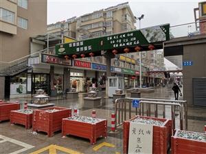 凤城步行街一楼店面对外出租