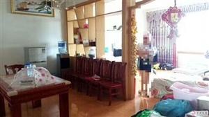 东大街房子出售3室 2厅 2卫46.8万元