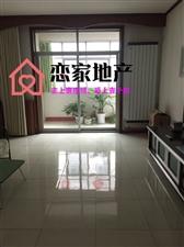 【恋家放心房】凤鸣小区2室 2厅 1卫29.5万元