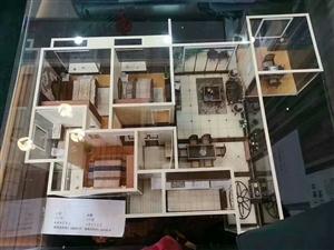 财富天街4室 2厅 2卫49.8万元