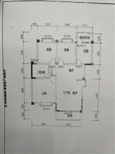 知行园3室 2厅 1卫57.6万元