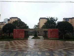 华渝馨苑62.8万元