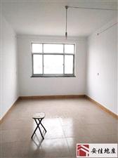(安佳地产)大正花园2室 2厅 1卫15.5万元