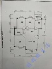 知行园3室 2厅 1卫56.5万元