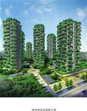 东山国际新城D区绿宝石园(东山国际|东山国际新城D区绿宝石园)3室 2厅 2卫90万元