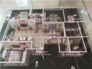 桂花城3室 2厅 2卫88.8万元