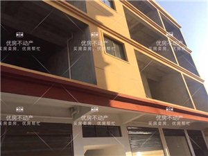 自建房西3室 2厅 2卫45万元