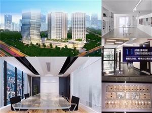 弘扬时代中心 公寓 写字楼1室 1厅 1卫35万元