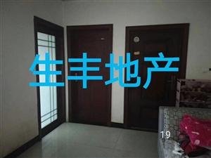 干田坝附近2室 1厅 1卫15.8万元