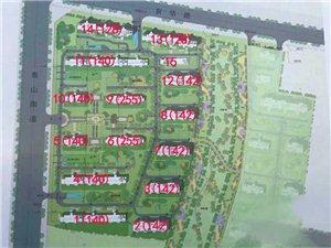 香格里拉3室2厅2卫120万元
