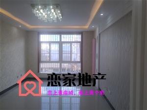 华阳小区2室 精装婚房 拎包入住