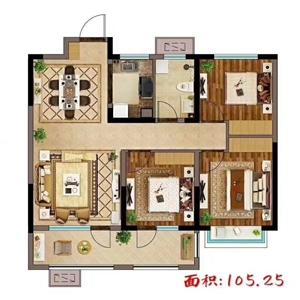 中南雅苑3室2厅1卫61万元