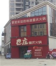 宝丰县大驰欣悦城隔壁旺铺出售
