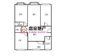 凤凰城小区3室 2厅 2卫面议