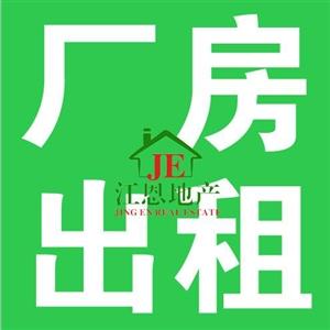 龙腾新村1室 0厅 0卫2000元/月