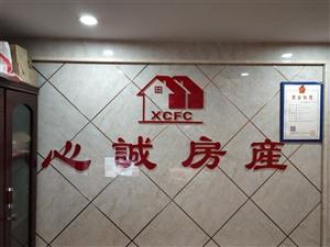 香樟光华苑毛坯三楼97�O,出售63万