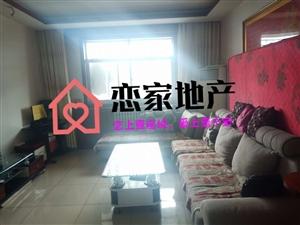 【恋家放心房】雍康小区2室 2厅 2卫21.5万元
