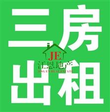 濂江南岸3室 2厅 2卫1300元/月