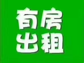 佳华小区商铺210平6000元/月