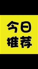 福寿苑小区房3室 2厅 2卫1000元/月