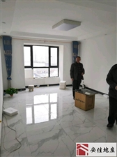 西城国际3室 2厅 1卫70万元