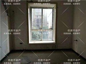 兴隆家园3室 2厅 1卫62万元