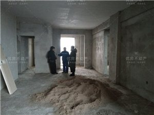 锦鸿康泰城3室 2厅 2卫84.5万元