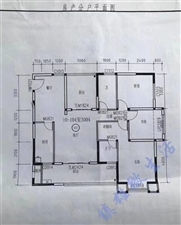 御景湾二期3室 2厅 2卫60万元