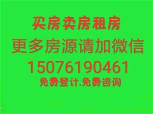家和苑小区3室 2厅 2卫980元/月