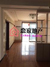 凤凰城小区3室 2厅 1卫45万元