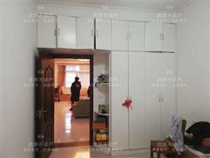 东方明珠家园3室 2厅 2卫70万元