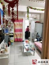 【分店开业,佣金八折】大 正花 园2室 1厅 1卫
