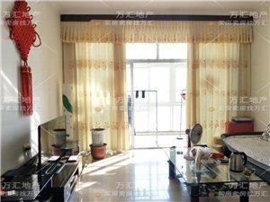 紫弦庭苑2室 1厅 1卫52万元