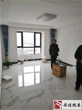 (安佳地产)西城国际3室 2厅 2卫70万元