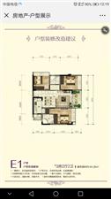 夹江中央广场精装房最低4400一平米就可入手