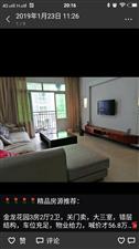 南海城水厂宿舍楼3室 2厅 1卫55.8万元