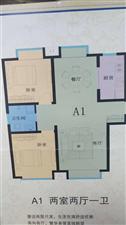 中间好楼层,万泰鑫城嘉园2室 2厅 1卫83万元
