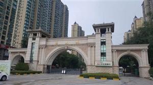 杨凌恒大城2室 2厅 1卫58万元