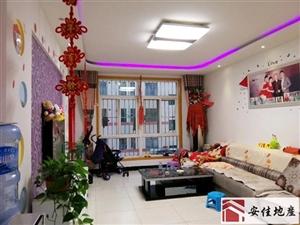 (学区房)华阳小区3室 2厅 2卫47万元