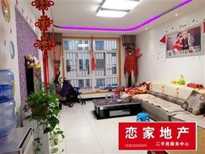 华阳小区3室 2厅 2卫44.5万元