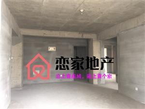 凤凰城小区3室 新房 全明格局 带地暖