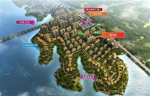 鄂州恒大首府二期3室 2厅 2卫113万元