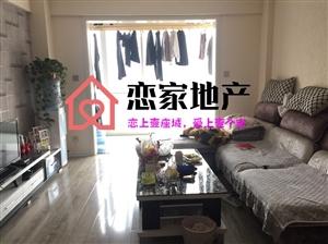 凤凰城小区3室 婚房 带家具