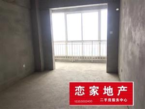 凤凰城小区3室 地暖 毛坯 证件齐全