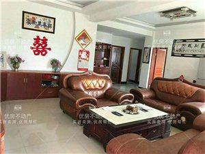 虹桥商厦3室 2厅 1卫63万元