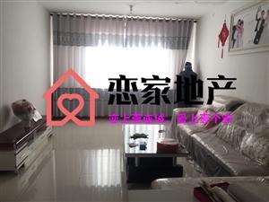 鑫馨家园3室 2厅 2卫39万元