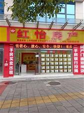 领秀边城清水房,3室 2厅 2卫43万元
