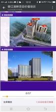 南宁市五象御江湖畔开发商实力怎样?