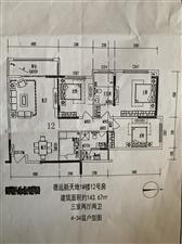 德远新天地3室 2厅 2卫60万元